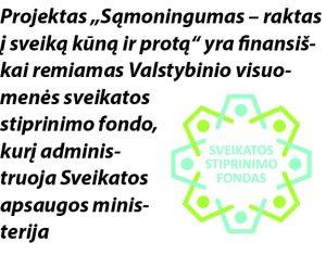 logotipas-sp