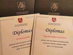4-diplomai